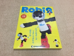 ロビ2-55