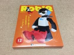 ロビ2-60
