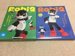 ロビ2-74