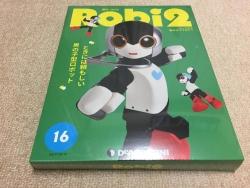 ロビ2-75