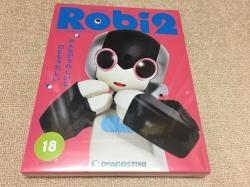 ロビ2-83