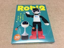 ロビ2-91