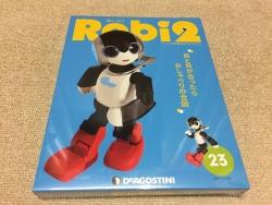 ロビ2-101