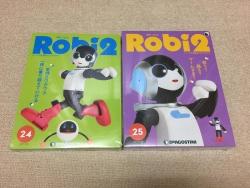 ロビ2-104