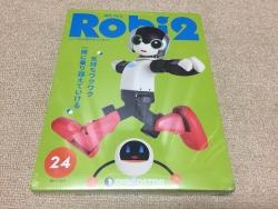 ロビ2-105
