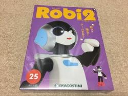 ロビ2-108