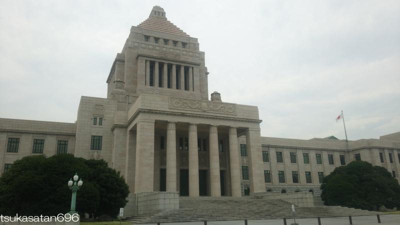 20170825_kokkai_gijido_02@国会議事堂
