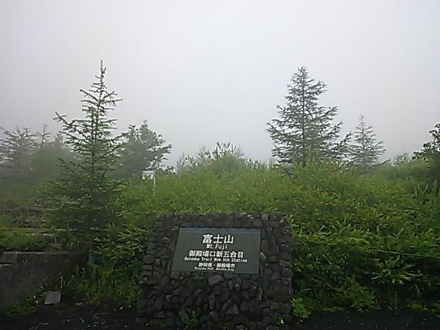 御殿場口201707-1