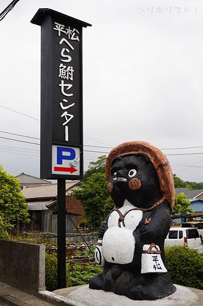 平松へら鮒センター001