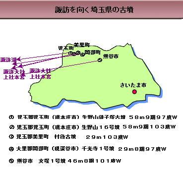 136話埼玉地図最終