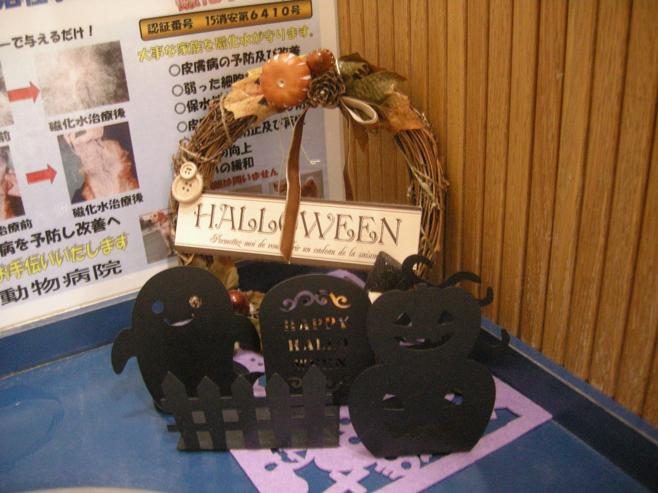 HW待合室04