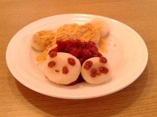 1親子panda11