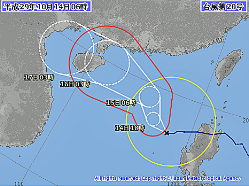 台風20号-a 1720-00
