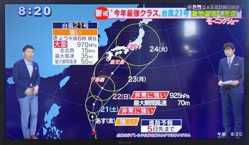 台風21号-b DSC05708