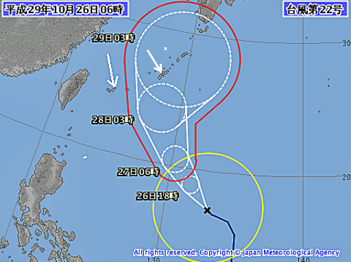 台風22号-a 1722-00