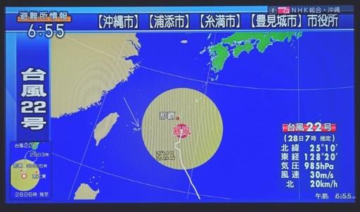 台風22号中-a DSC05909