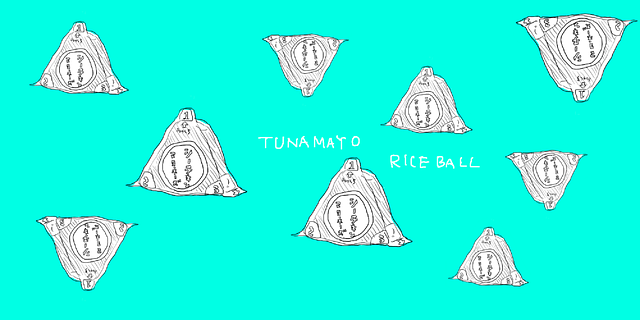 rice-ball-652481_640.png