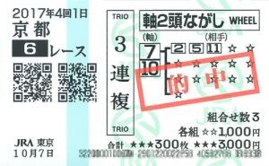 t171007ky6.jpg