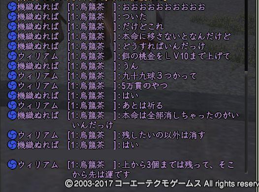 20170621joran-2.jpg