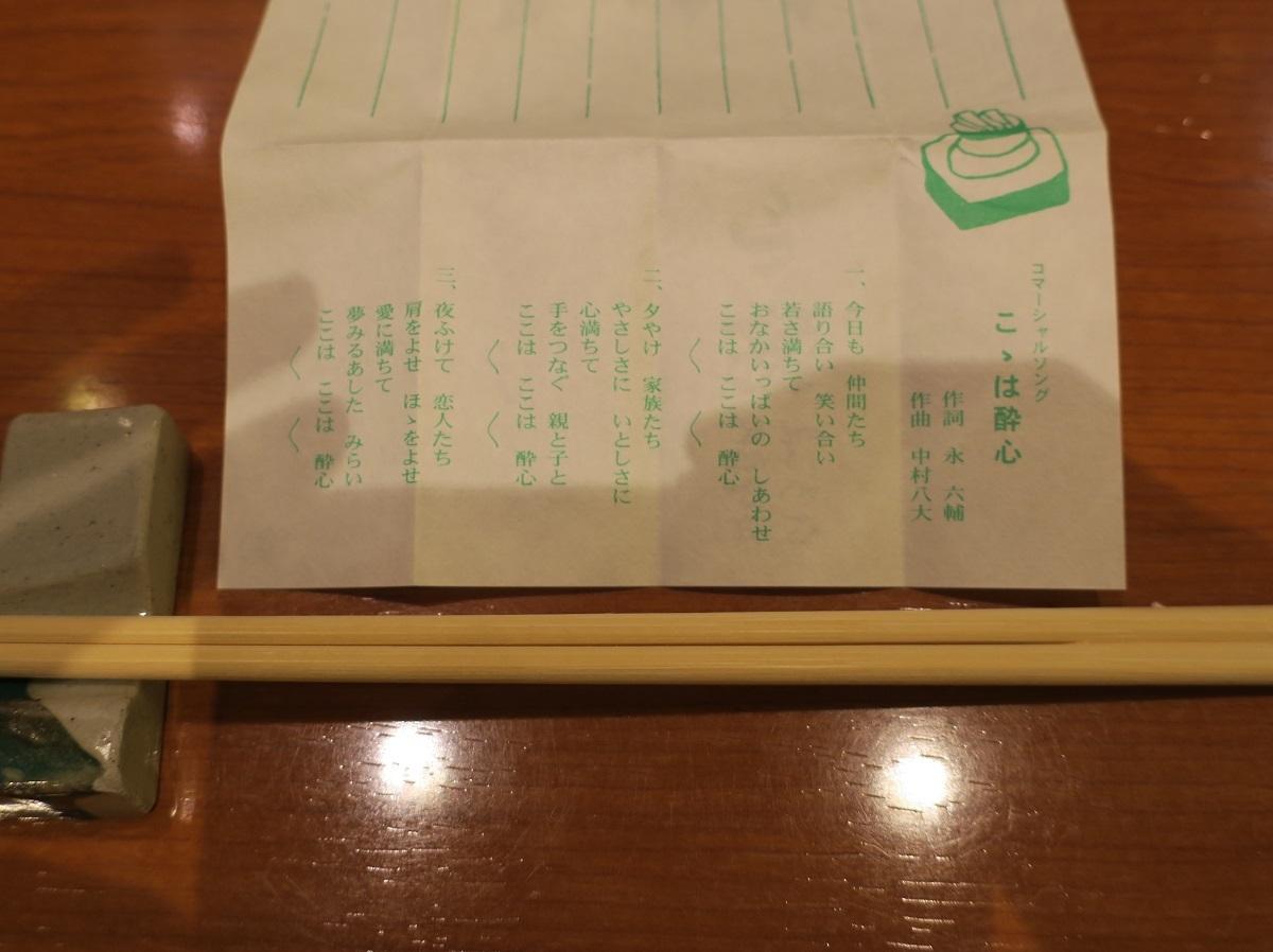 20171010_ _th034