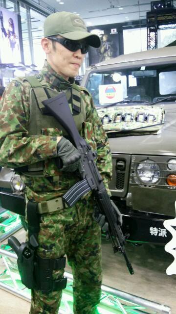 東京マルイ89式小銃GBB