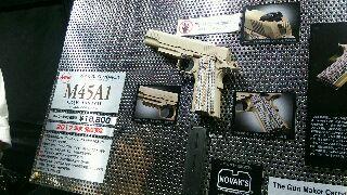 マルイM45