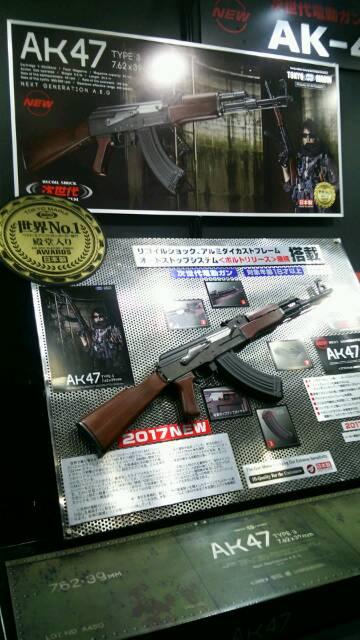 マルイ次世代AK47