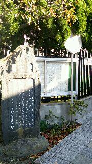鎌倉幕府跡