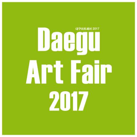 Daegu Art Fair