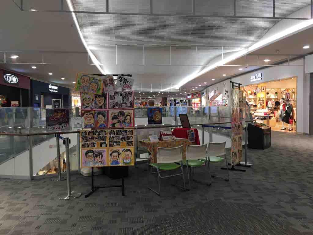 名古屋 イオン 茶屋 モール