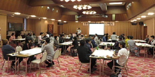 2017_1021~1022生協労連青年部会総会JPG (12)ss