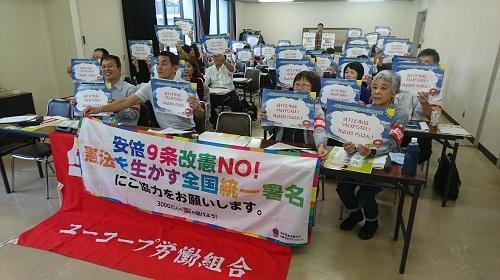 2017年秋闘第1回団体交渉 (3)s
