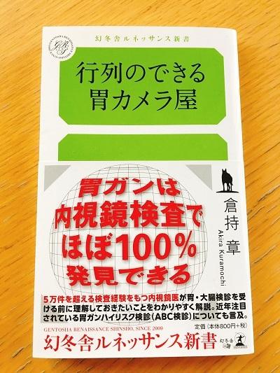 IMG_9958 - コピー