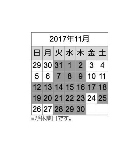 2017_11_4.jpg
