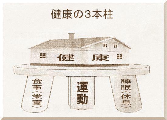 kenshi183.jpg