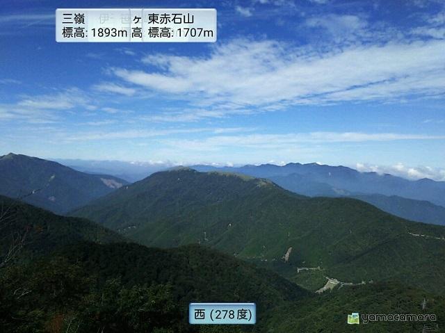 170921 剣山⑬ ブログ用