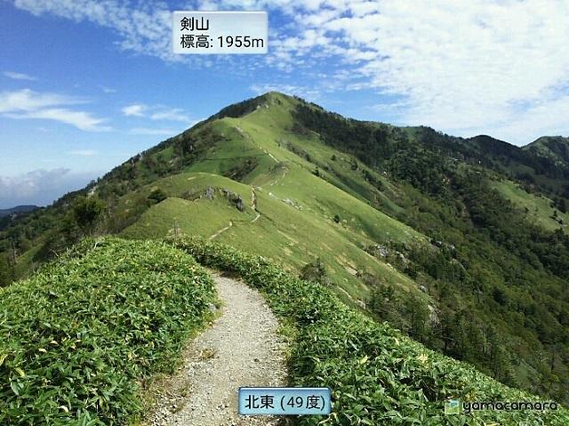 170921 剣山⑳ ブログ用