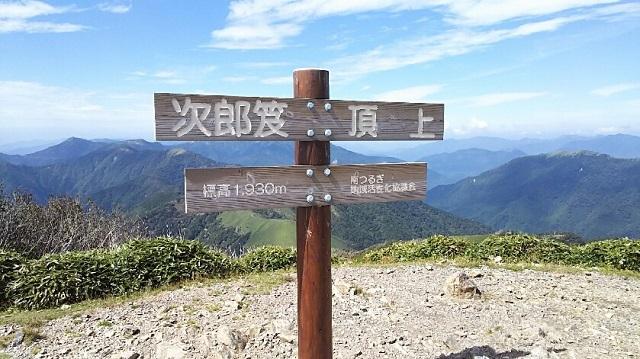 170921 剣山㉑ ブログ用