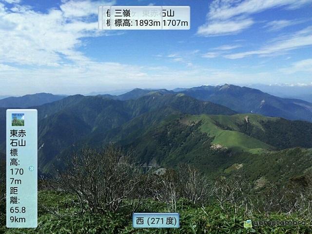 170921 剣山㉓ ブログ用