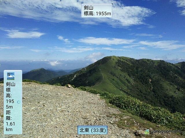 170921 剣山㉔ ブログ用