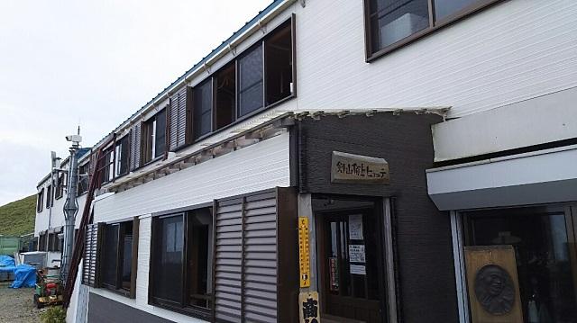 170921 剣山㊱ ブログ用