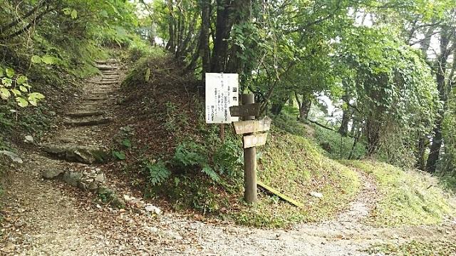 170921 剣山㊻ ブログ用