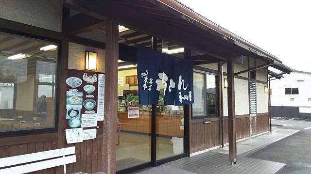 170921 香川屋本店② ブログ用