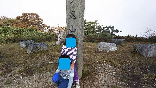171011 駒ノ尾山~船木山⑤ ブログ用目隠し