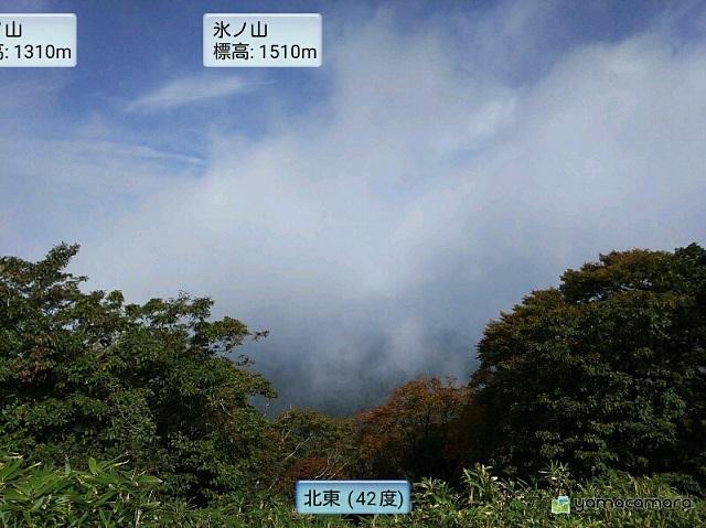 171011 駒ノ尾山・船木山① ブログ用