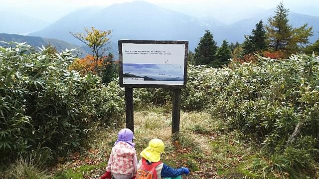 171025 船木山~後山⑧ ブログ用
