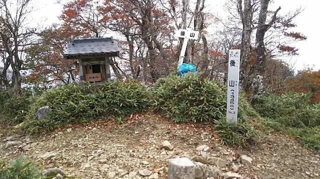171025 船木山・後山⑥ ブログ用