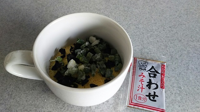 171020 クスクス味噌汁② ブログ用