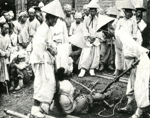 韓国 チュリの刑