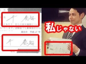 平慶翔 筆跡
